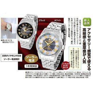 【ネット決済・配送可】4石天然ダイヤモンド付きソーラー電波時計 ...