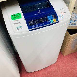 ★大特価!2015年製 HAIER  洗濯機★