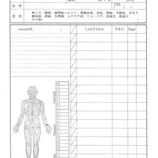大阪府交野市で本物のカイロプラクティック施術を体感できる【萩原脊椎矯正院】。医師も通う確かな技術で脊椎の歪みからメンテナンス効果迄幅広い部位を丹念に矯正し、神経生理機能を回復させていきます。ヘルニア、狭窄症、肘、膝などの症状に対応しています。手術しかないと医師から告げられた方、薬、痛み止めの注射、運動療法などで効果が無かった方は、是非当院でカイロプラクティックを体感してください。 - 交野市