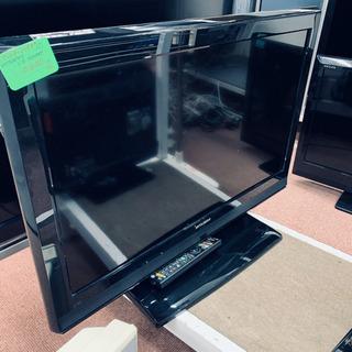 ★オートターン付き! MITSUBISHI 32型  液晶テレビ