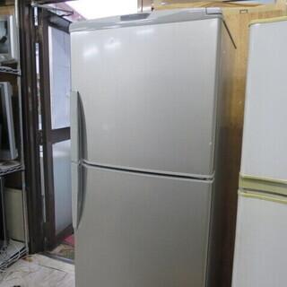 日立冷蔵庫230L 2007年製 R-23TA 夜8時半まで営業中!