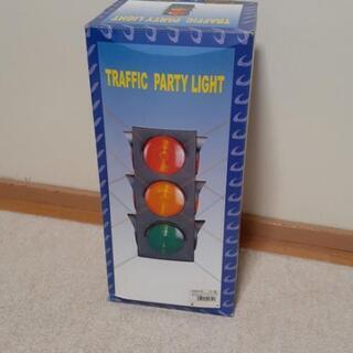 TRAFFIC PARTY LIGHT