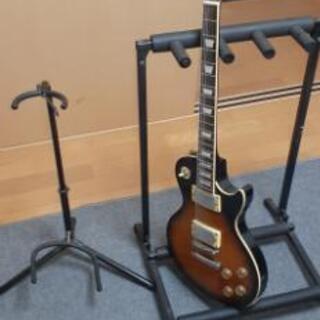 ギター ギタースタンド セット