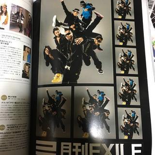 月間EXILE  2008年12月号