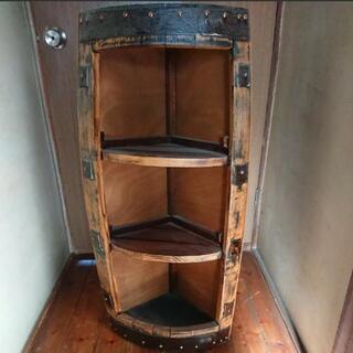 定価44000円  樽コーナーラック(1/4カット)ウイスキー樽...