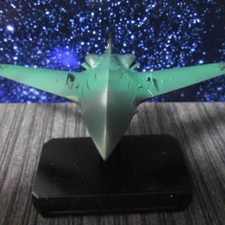 ガミラスFG156スマルヒ 完成品|宇宙戦艦ヤマト2199 プラモデル