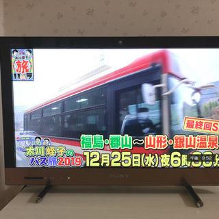 SONY テレビ 22インチ