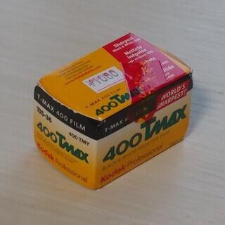 Kodak T-Max 400 2/2020