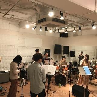 スカ&ポップバンド スタジオ練習会