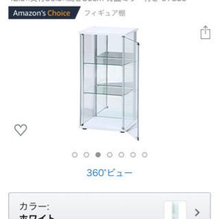 【お譲り】ガラス製のキュリオケース【ガラス一段欠品】