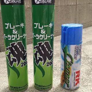 【取引中】バイクメンテナンス☆パーツクリーナー、VTR250パーツ他
