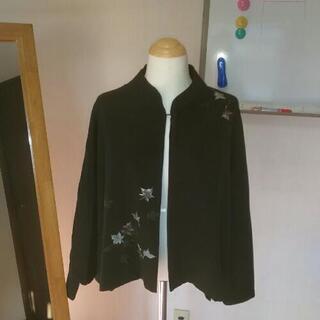 着物 リメイク教室