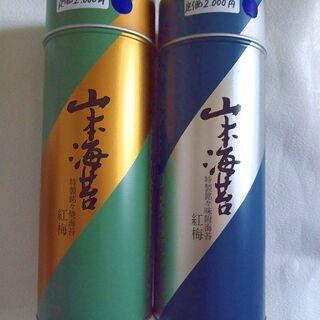 山本海苔「紅梅」焼海苔/味附海苔 缶入 ①
