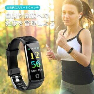 定価4480円! スマートウォッチ HD iPhone andr...