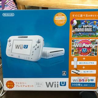 Wii Uファミリープレミアムセット ソフト3本 コントローラー多数