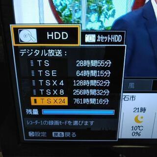 HITACHI    【Wooo】録画ハードディスク内蔵液晶テレビ37インチ − 兵庫県
