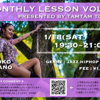 TAMTAM TOKYO WS jazz hiphop マンスリ...