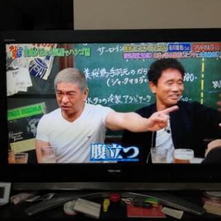 テレビ REGZA 42Z2000 2006年式 42インチ 液...