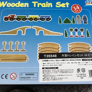 木製のレールと汽車のセット未使用品