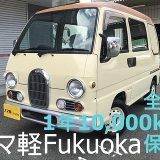 スマ軽 車検2年! キッチンカー ケイタリング フードトラック ...