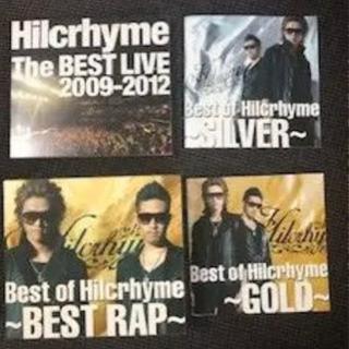 <DVD付>ヒルクライム「Best of Hilcrhyme」アルバム