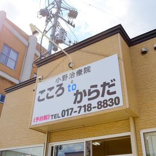 1月19日9時~11時【ダイエットセミナー開催!!参加費無料!!】