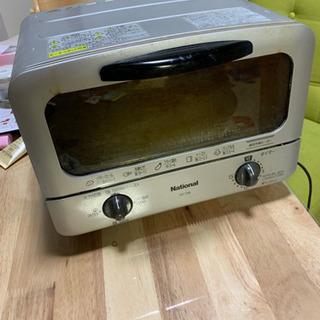 無料!オーブントースター