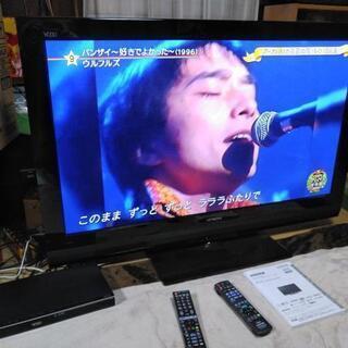 HITACHI(日立)【Wooo】HDD内蔵3Dプラズマテレビ46インチ おまけ付きの画像