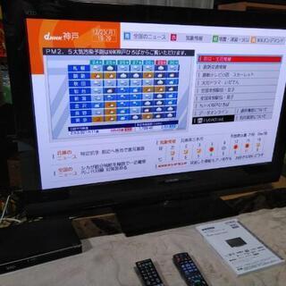 HITACHI(日立)【Wooo】HDD内蔵3Dプラズマテレビ46インチ おまけ付き - 明石市