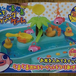 【受付中】お水でぐるぐるフィッシングゲーム おもちゃ
