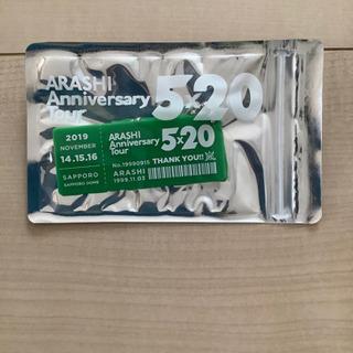 嵐☆5×20札幌限定アクリルプレート