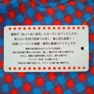新品ぬっくぬくロングパンツ130サックス☆エフオーキッズ/F.O.KIDS    - 子供用品