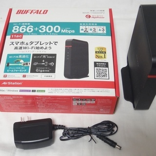 無線LAN BUFFALO WHR-1166DHP2 動作品