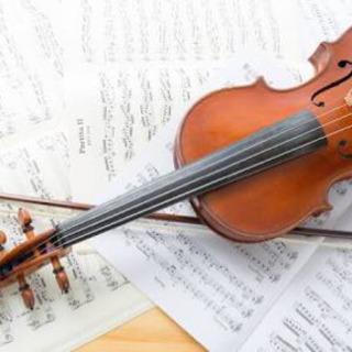 基礎の基礎からのバイオリン教えます