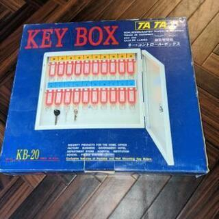 TATA キーボックス カギ20本収納 KB-20