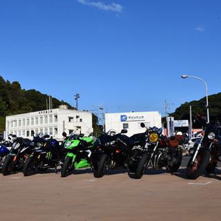 バイク仲間 ツーリング仲間 バイクチーム募集