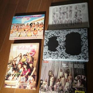 少女時代のCD,DVD,写真集