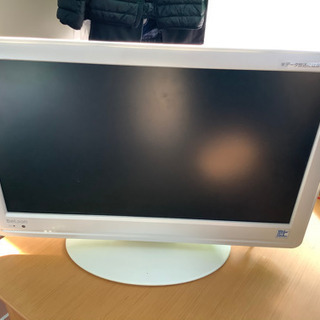 ベルソン 19V型地上デジタルハイビジョン液晶テレビホワイトBe...