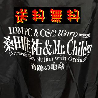 サザンオールスターズ桑田佳祐&ミスチル『93'94'95'LIV...