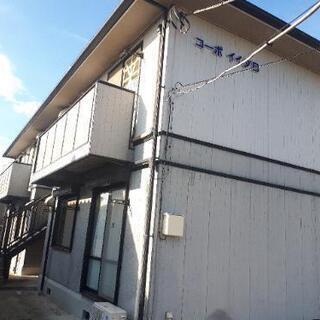 初期費用1万円のみ 石川2丁目2DK