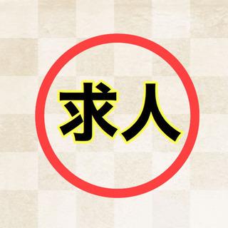 【No95】ペットボトル飲料製造工場 日払い可能~【n】