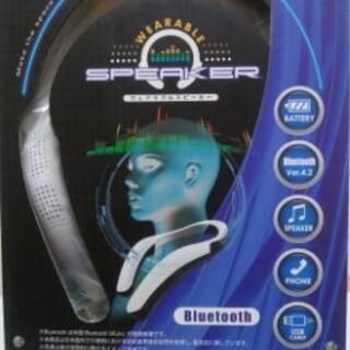 Bluetooth ウェアラブルスピーカー白色