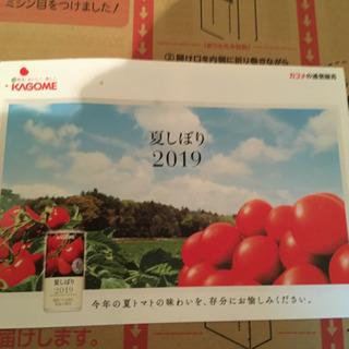 【人気!30本】カゴメ トマトジュース缶
