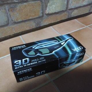 HITACHI(日立)【Wooo】HDD内蔵3Dプラズマテレビ46インチ おまけ付き - 売ります・あげます