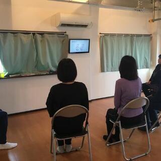 はじめてのバランス体操教室!