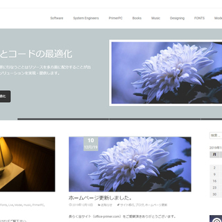 コーポレートサイトスピード開発一括パッケージの画像