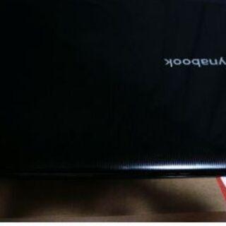 東芝 dynabook T552/58HB