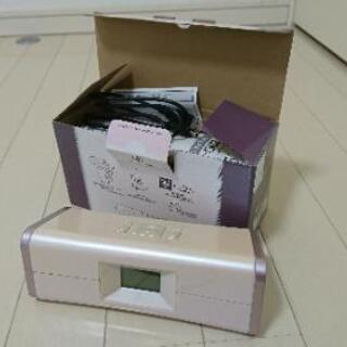 ☆防雨形デジタルオーディオプレーヤー SDD-5000   防水...