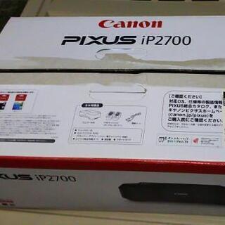 Canonカラープリンター&スキャナー