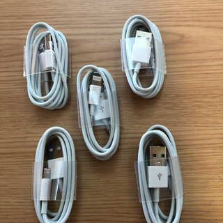 iPhone ライトニングケーブル5本セット